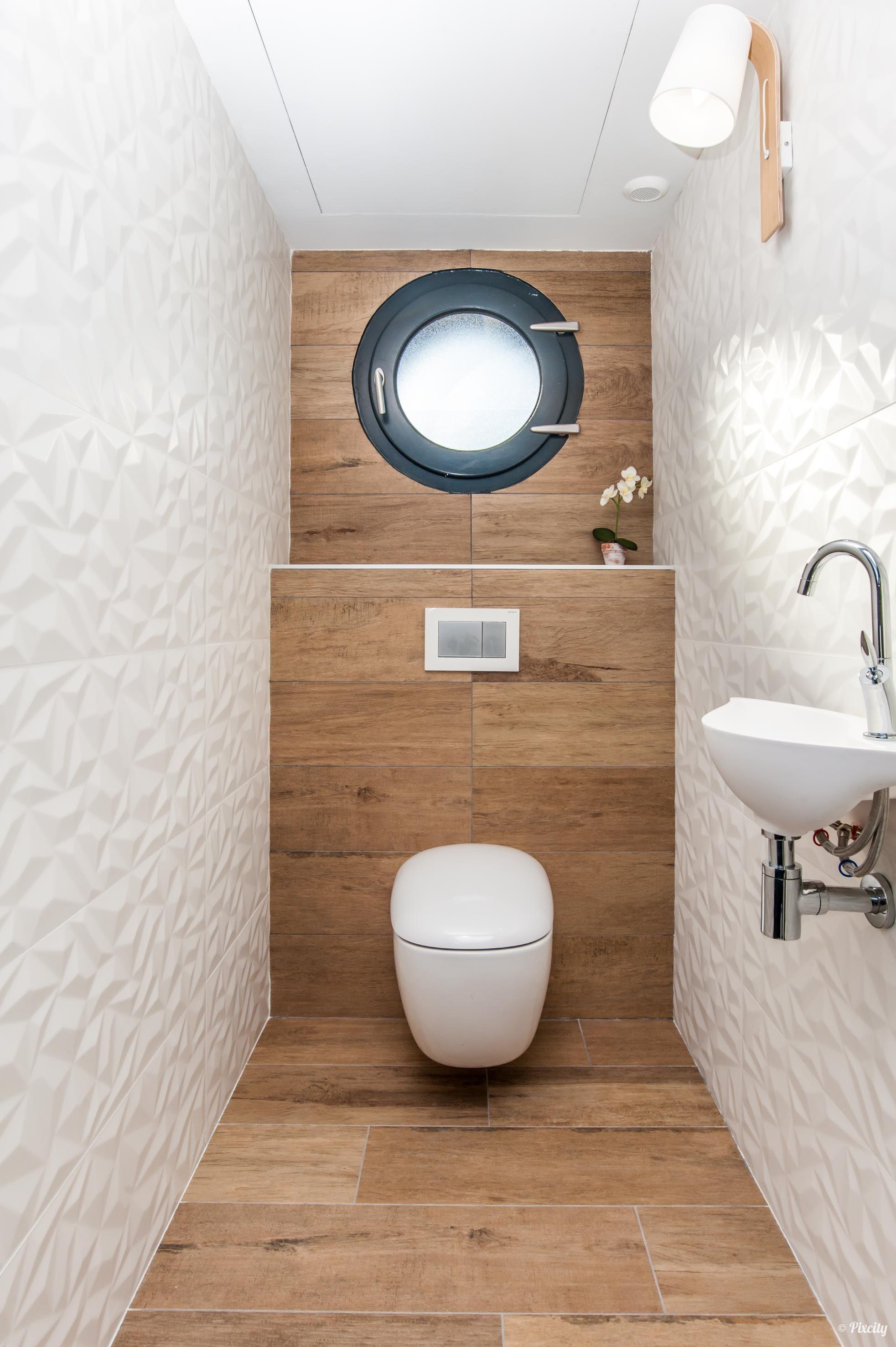 carrelage de wc - livraison-clenbuterol.fr