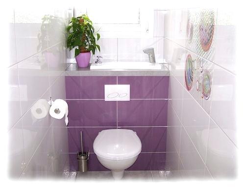 Carrelage pour wc photo - livraison-clenbuterol.fr