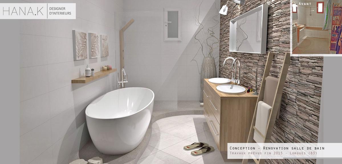 idee carrelage salle de bain zen livraison. Black Bedroom Furniture Sets. Home Design Ideas